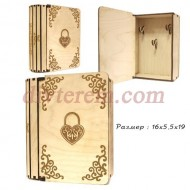 Ключница резная деревянная Книга 16х5,5х19см