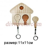 Ключница резная деревянная Домик 11х11см