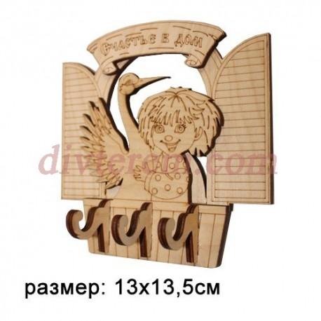 Ключница резная деревянная Пара 10х9см