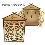 Ключница резная деревянная Дом Резной 16х7х23см