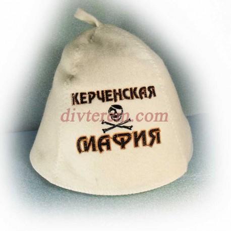 Шапка для бани,Керченская мафия,шерсть