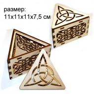 шкатулка резная деревянная Треугольник