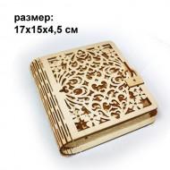 шкатулка резная деревянная Книга Резная