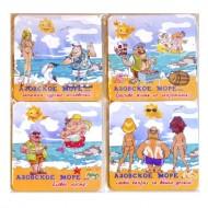 набор костеров в пэт (4шт)-картон 2-х-стор Азовское море пляж.