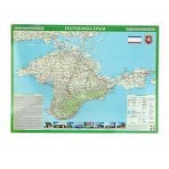 """Карта настольная """"Республика Крым""""59х43-1х600000"""